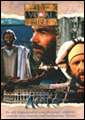 Acts - Buy on Amazon.com! (bible christian movies)