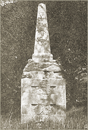 Photo of the Monument of Sibaaud